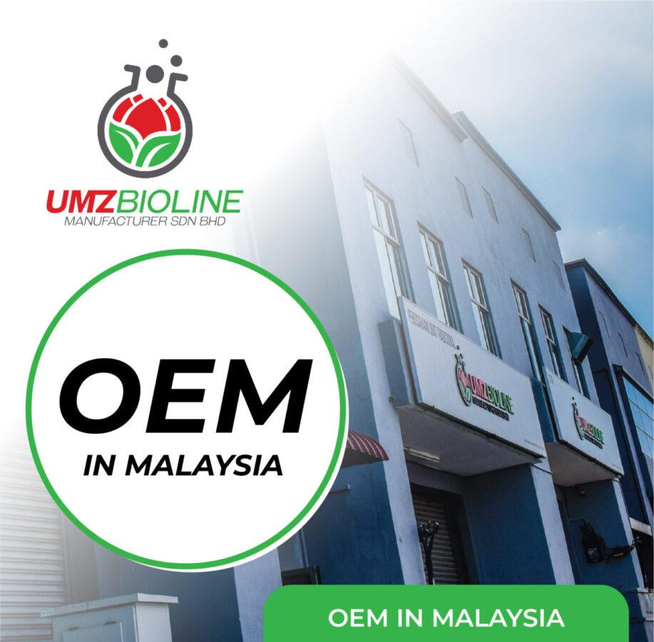OEM Malaysia (UPDATE 2021) : Produk OEM Kapasiti Besar