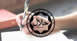 Bagaimana dengan Sijil Halal? - kilang oem malaysia